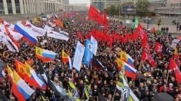 ВМВД назвали число участников санкционированного митинга встолице