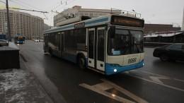 Троллейбус сбил беременную женщину вМоскве