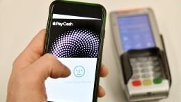 Банки начали тестировать новый способ платежей
