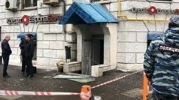 Извзорванного банкомата вМоскве украли 11 миллионов рублей— фото