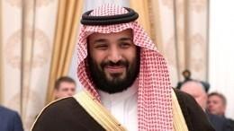 Саудовский принц объяснил, почему ПВО королевства несмогли защитить НПЗ