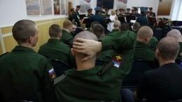Более 100 тысяч человек будут призваны осенью вВооруженные силы РФ
