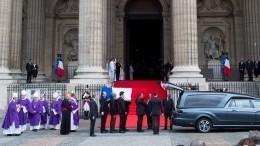 Жака Ширака похоронили накладбище Монпарнас вПариже