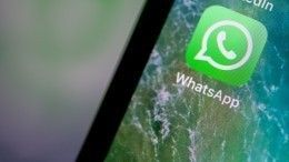 WhatsApp перестанет работать настарых моделях смартфонов