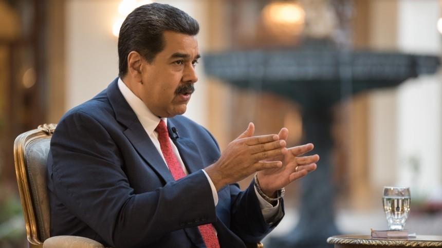 Мадуро назвал Россию одной извеликих держав XXI века