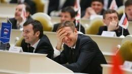 Насокращение чиновников затри года потратят почти пять миллиардов рублей