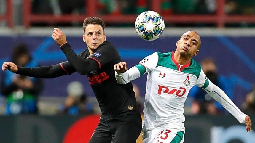 Мадридский «Атлетико» одолел «Локомотив» сосчетом 2:0