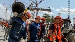 Сократился срок трудового стажа для получения российского гражданства