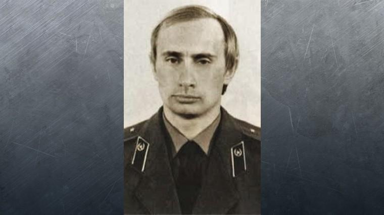 Владимир Путин во время службы в КГБ СССР