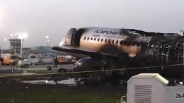 Пилоту, 5мая аварийно посадившему самолет в«Шереметьево», предъявлено обвинение