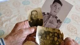 11 семей узнали осудьбе своих родных, пропавших вгоды Великой Отечественной войны