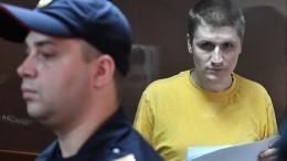 Мосгорсуд оставил приговор блогеру Синице без изменений