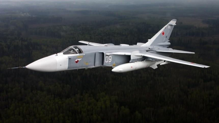 ВВС Бельгии сфотографировали российский Су-34 через прицел тепловизора— фото
