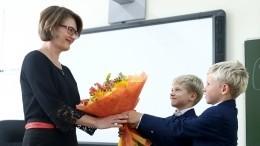 Google посвятил новый дудл Всемирному дню учителя