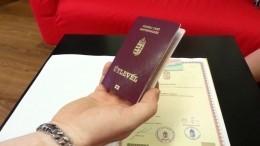 Венгрия отбирает паспорта, выданные ранее жителям украинского Закарпатья