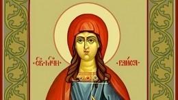 День памяти святой мученицы Ираиды: что можно инельзя делать 6октября