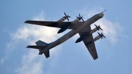 Американские эксперты назвали наиболее опасные российские бомбардировщики