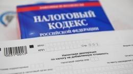 Самозанятые граждане повсей России смогут начать вести бизнес польготной налоговой ставке