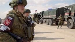 Подразделения военной полиции РФ— гарант безопасности вСирии