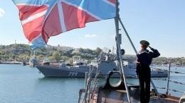 ВСША предложили план посдерживанию России вЧерном море