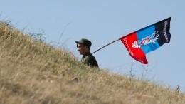 Киев заявил осрыве разведения сил вДонбассе