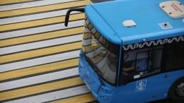 Горящий автобус втоннеле насеверо-западе Москвы попал навидео