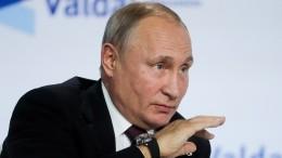 Путин впервые зачетыре года поднял зарплату президента
