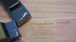 Страховщики увеличат стоимость ОСАГО заотказ ставить датчик слежения вавто