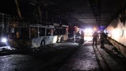 Стали известны причины пожара вавтобусе вмосковском тоннеле