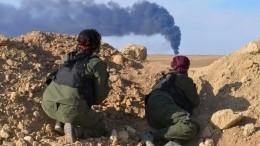 Турция нанесла авиаудар побазе курдских отрядов