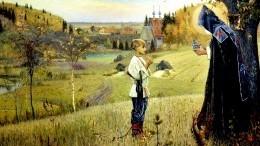День памяти святого Сергия Радонежского: Что можно инельзя делать 8октября
