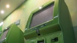 Момент взрыва банкомата Сбербанка, при котором погиб взломщик, попал навидео