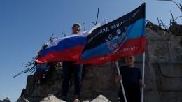 Пристайко обвинил Россию всрыве встречи лидеров «нормандской четверки»