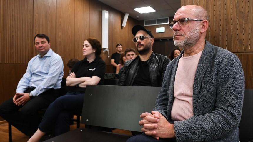 Мосгорсуд отменил возвращение дела «Седьмой студии» Серебренникова впрокуратуру