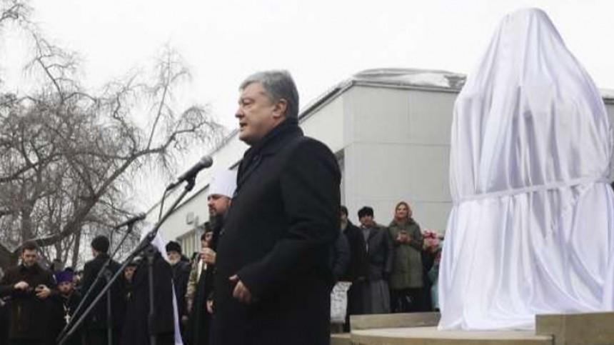 «Маленький гигант большой политики»: вЗапорожье появился памятник Порошенко