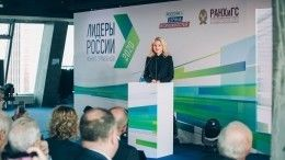 Наконкурс «Лидеры России» подано 46 тысяч заявок задва дня