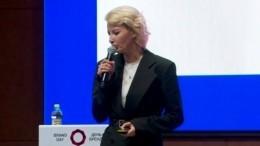 ВМоскве прошла ежегодная конференция День бренда