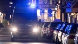 Власти Германии расценивают таран грузовиком колонны автомобилей вЛимбурге как теракт