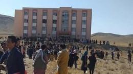 Мощный взрыв прогремел вуниверситете Афганистана