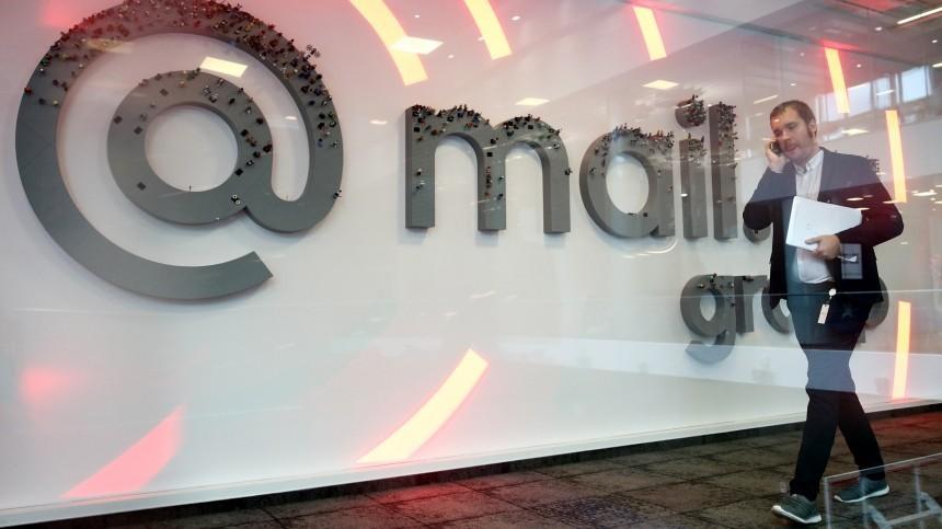 Mail.ru Group, Alibaba ипартнеры сделают вРоссии свой AliExpress