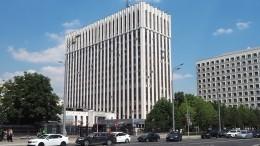 ВКремле отреагировали напризнание ФБК иноагентом