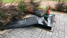 ВСанкт-Петербурге вандалы разрушили памятник жертвам радиационных аварий— фото
