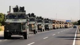 Эрдоган заявил оначале военной операции насевере Сирии