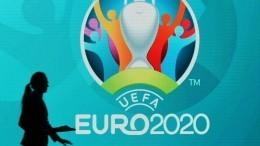 Команды РФиУкраины могут встретиться наполе врамках Евро-2020
