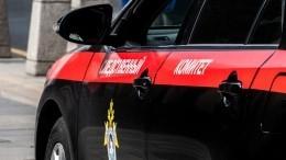 Вотношении Забайкальского депутата отКПРФ возбуждено уголовное дело