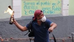 Ленин бежал, страна вхаосе: вЭквадоре задержаны сотни участников беспорядков