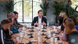Зеленский пообещал амнистию жителям Донбасса, ноневсем