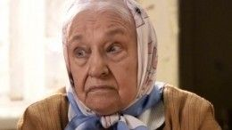 Ушла изжизни одна изстарейших российских актрис Надежда Каратаева