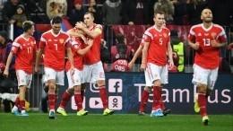 4:0! Сборная России разгромила команду Шотландии