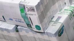 Женщина подозревается ввыводе зарубеж более миллиарда рублей